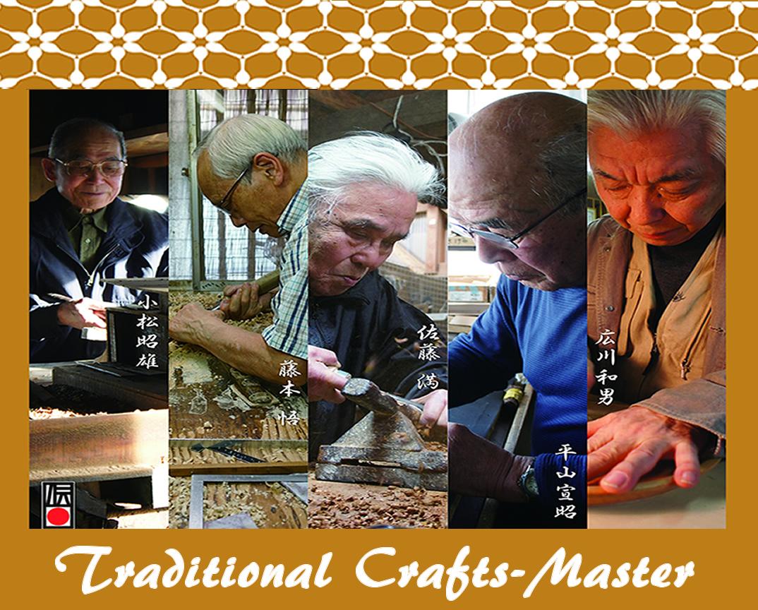 craftsmam