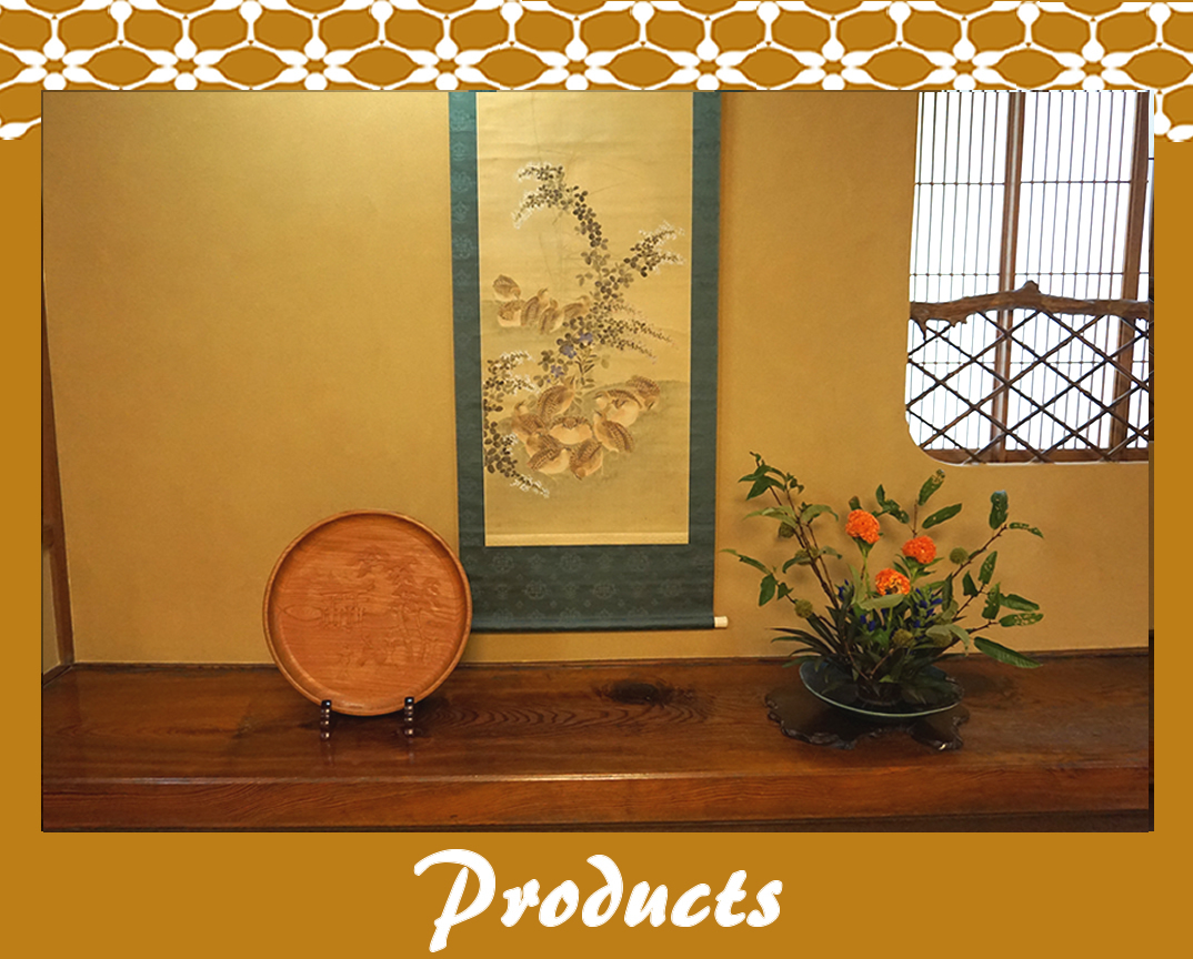 products_2